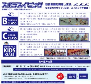 18-19.winter-school-02-e1540215536756-1024x946[1].png