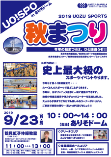 2019sports-fes.ver2-01.png