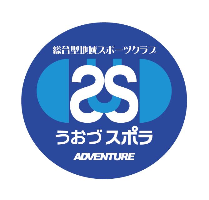 2020 supola logo-01.png