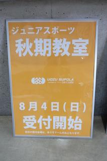 DSCF3613.JPG
